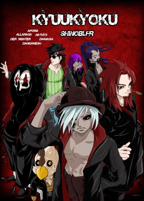 Dangamesh : Manga et planche BD Illu01