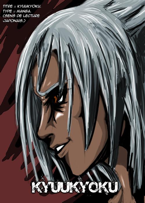 Dangamesh : Manga et planche BD Chap01-Page00
