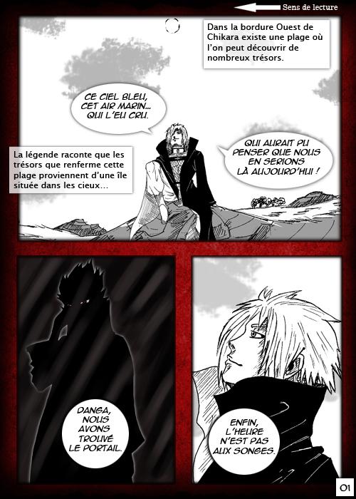 Dangamesh : Manga et planche BD Chap01-Page01