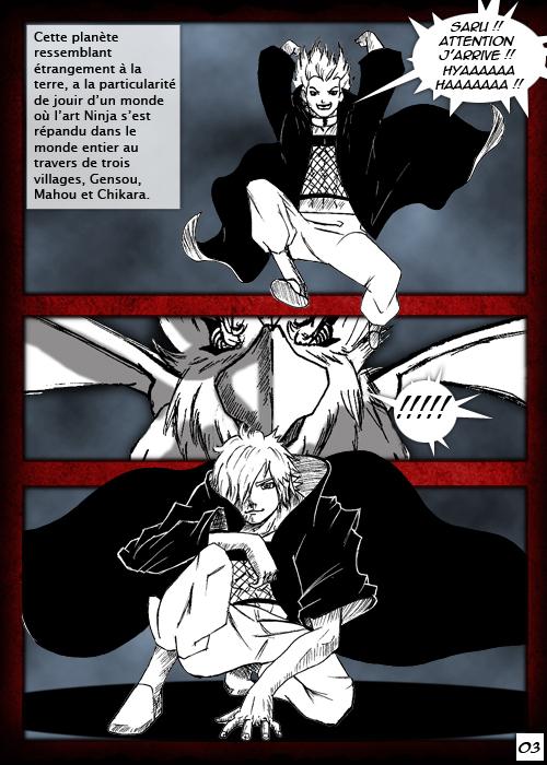 Dangamesh : Manga et planche BD Chap01-Page03
