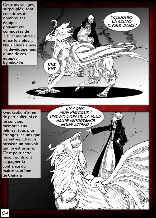 Dangamesh : Manga et planche BD Chap01-Page04