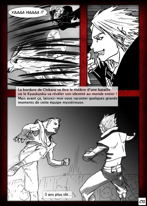 Dangamesh : Manga et planche BD Chap01-Page05